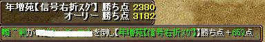RedStone 08.11.18[28]