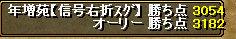 RedStone 08.11.18[31]