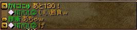 RedStone 08.11.18[32]