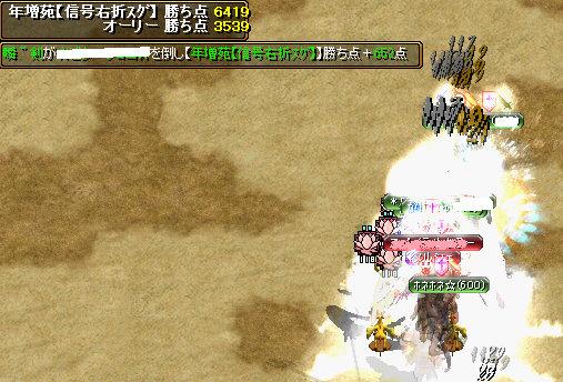 RedStone 08.11.18[41]