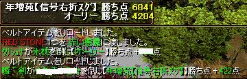 RedStone 08.11.18[45]