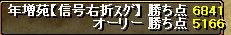 RedStone 08.11.18[48]