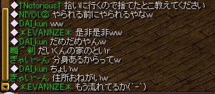 RedStone 08.11.18[56]