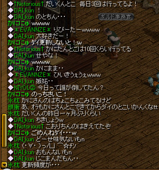 RedStone 08.11.18[59]