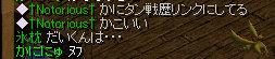 RedStone 08.11.18[65]