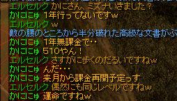 RedStone 08.11.19[24]