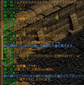RedStone 08.11.19[25]