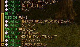 RedStone 08.11.19[29]
