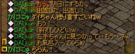 RedStone 08.11.19[33]