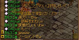 RedStone 08.11.19[35]