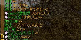 RedStone 08.11.21[19]