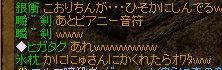 RedStone 08.11.21[32]