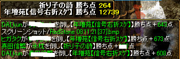 RedStone 08.11.21[38]