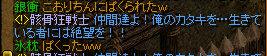 RedStone 08.11.21[48]