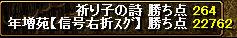 RedStone 08.11.21[57]