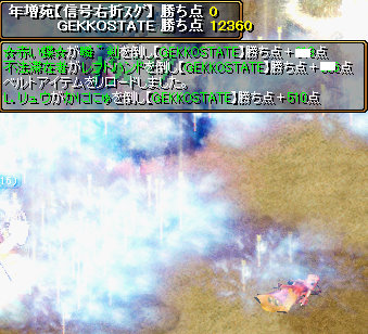 RedStone 08.11.26[15]