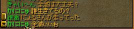 RedStone 08.11.26[20]