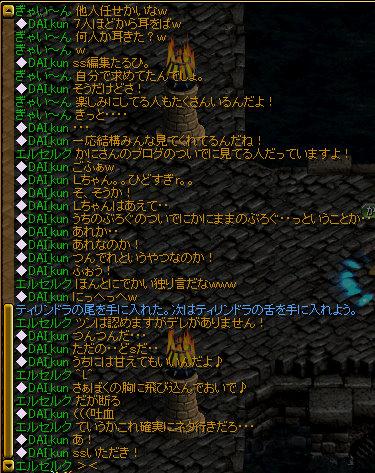 RedStone 08.11.27[01]