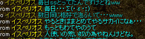 RedStone 08.12.05[11]