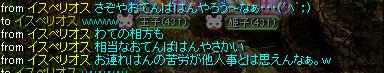 RedStone 08.12.05[17]