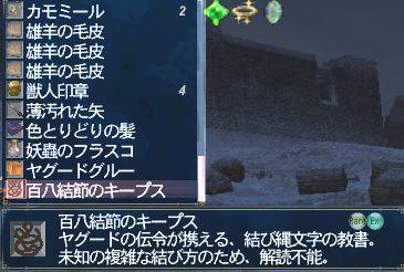 2008_11_19_22_04_39.jpg