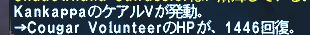2008_11_21_20_01_29.jpg