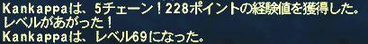 2008_11_21_23_56_14.jpg