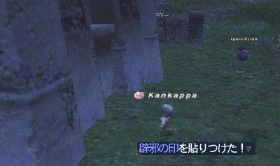 2008_11_22_20_11_26.jpg