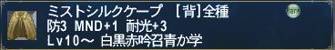 2008_11_29_01_03_48.jpg