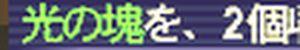 2008_12_01_08_09_46_3.jpg
