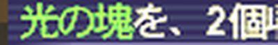 2008_12_01_08_09_46_4.jpg