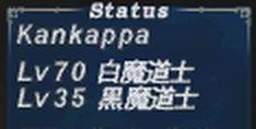 2008_12_03_08_31_15.jpg