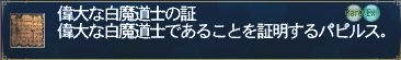 2008_12_04_22_49_27.jpg