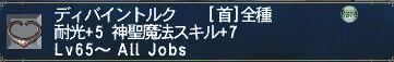 2008_12_06_22_56_59.jpg