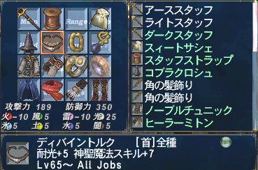 2008_12_06_23_08_43.jpg
