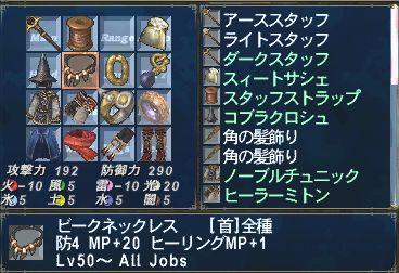 2008_12_06_23_16_26.jpg