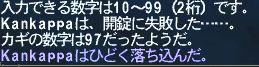 2008_12_09_09_17_40.jpg