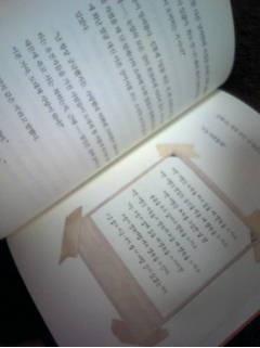 2009-03-11 23;47;09