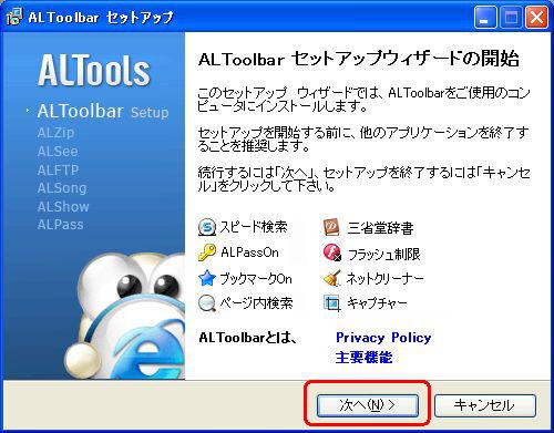 altoolbar4_4.jpg