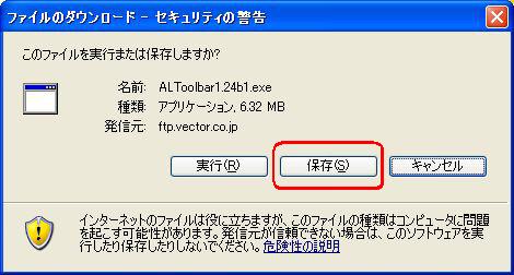 altoolbar_3.jpg
