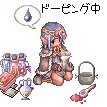 魔琴 as リヒ子