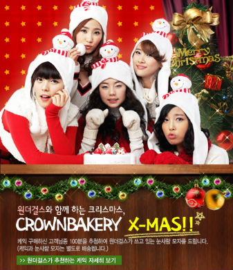 crownbakery1.jpg