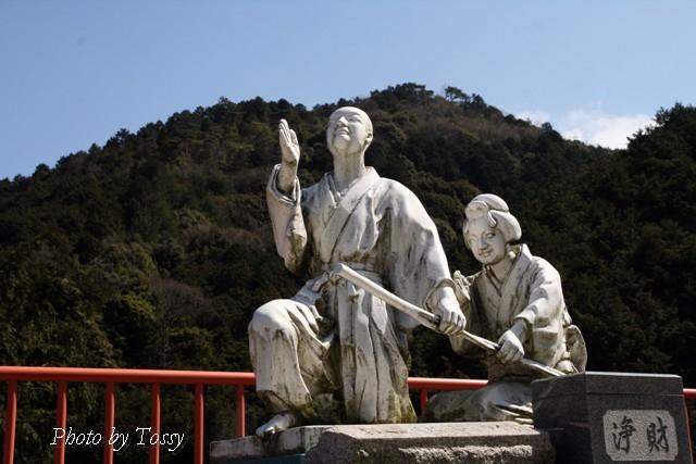 お里沢市の像