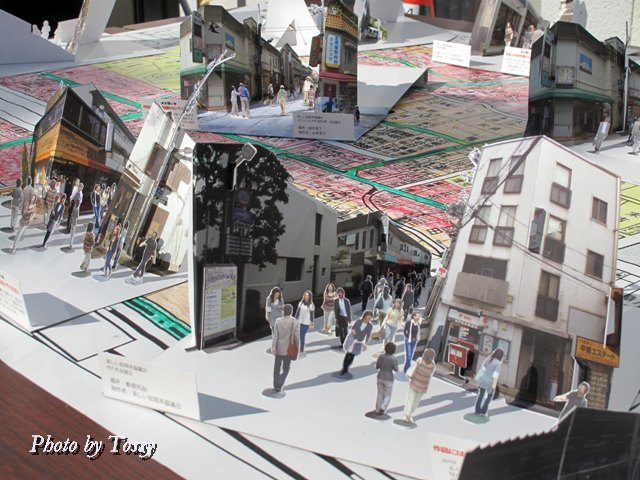 岡本の町模型