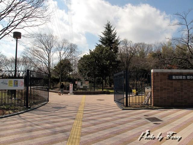 都市緑化植物園入り口