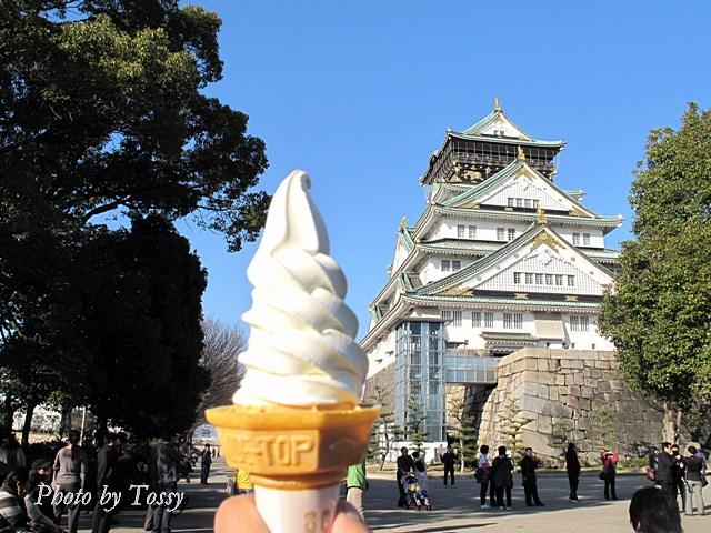 ソフトクリームと大阪城