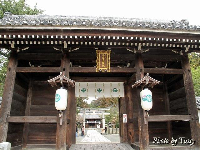 多田神社南大門