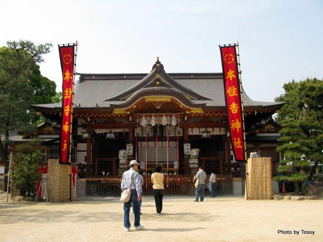 本住吉神社 拝殿