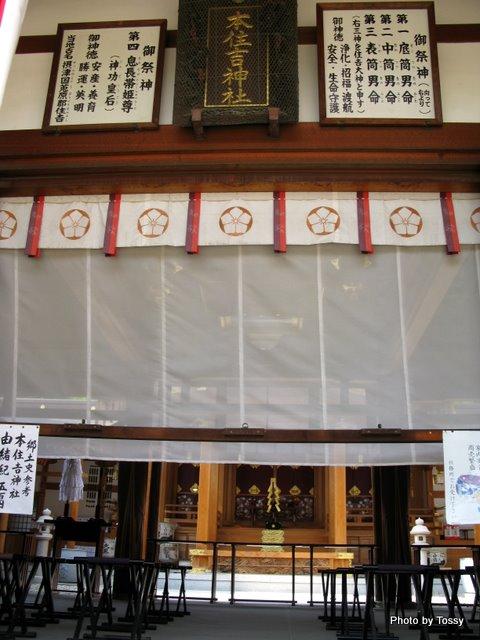 本住吉神社 本殿