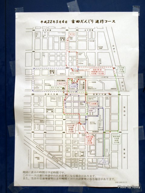 だんじり巡行コース map